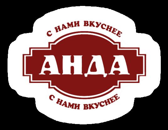 Логотип-АНДА2